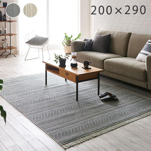 デザート 200×290cm スミノエ ウィルトン織り ラグ ラグマット カーペット ブルーグレー/イエロー