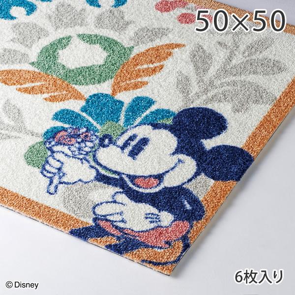 ディズニー ラグ ラグマット ミッキー デコレーションラグ 50×50cm 6枚組 DRM-1068 スミノエ ラグ ホットカーペット対応 キャラクター Disney ラグ