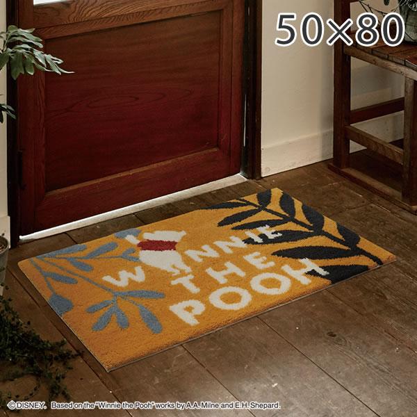 ディズニー 玄関マット ラグ ラグマット プー プランツマット 50×80cm DMP-4063 スミノエ ラグ キャラクター Disney ラグ エントランスマット
