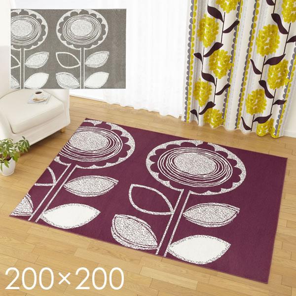 サンフラワーラグ SUN FLOWER RUG 200×200cm スミノエ デザインライフ DESIGN LIFE