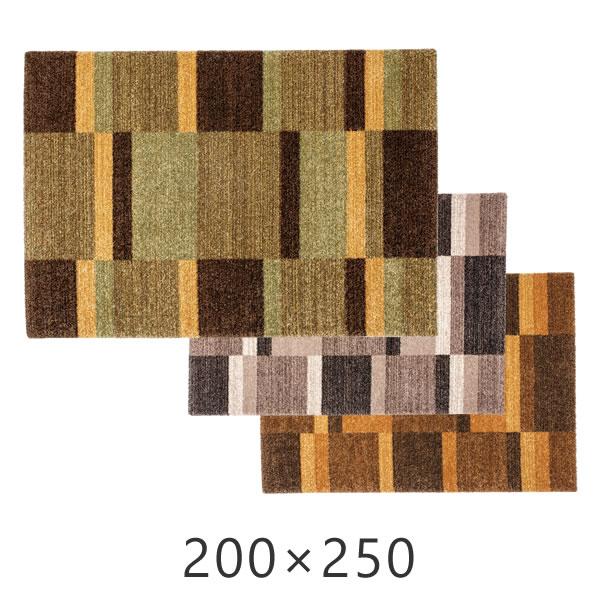 ジュベール JOUBERT ラグ ワールドカーペットコレクション WORLD CARPET COLLECTION 200×250cm スミノエ