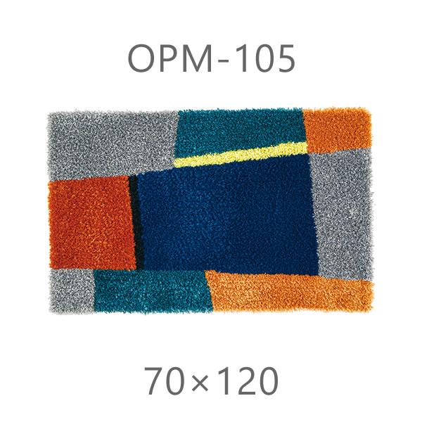 【市場出店15周年記念★5種クーポン★】マット コレクション OPM-105 70×120cm スミノエ
