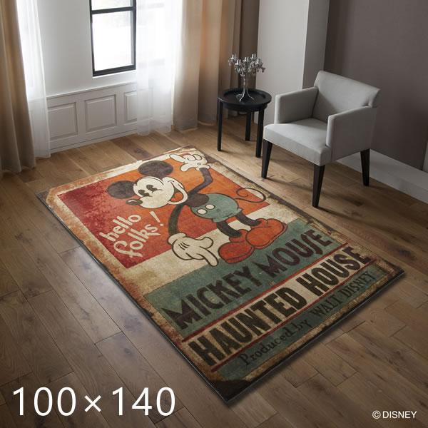 ディズニー ラグ ミッキー ホーンテッドハウスラグ MICKEY Haunted house RUG DRM-1035 約100×140cm スミノエ