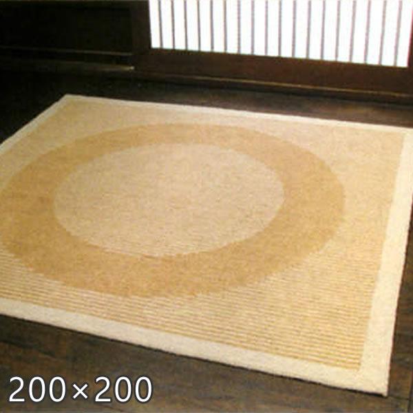 麻緞通(だんつう) 穂波 プレーン 200×200cm 穂積繊維
