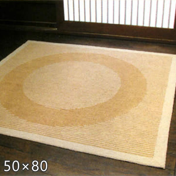 麻緞通(だんつう) 穂波 プレーン 50×80cm 穂積繊維