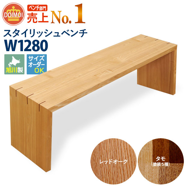 Mother Earth 大樹 木 テーブル Mu Ku 無垢材 Plus スタイリッシュ