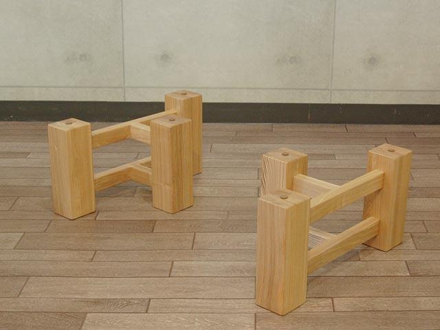国産 旭川 リビングテーブル脚 ERIMO エリモ天板を載せるだけのロータイプ脚 日本製 旭川製 旭川家具