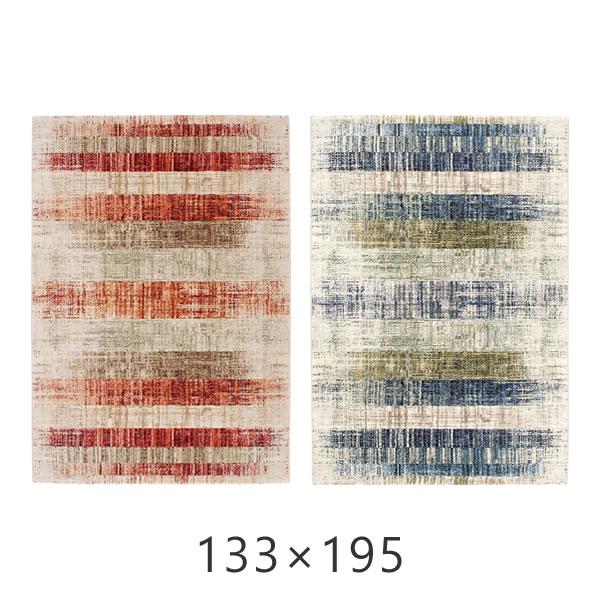 ラグ 防炎 ウィルトン織ラグ マーカス 133×195cm プレーベル ラグ カーペット ホットカーペット対応 床暖房対応 遊び毛が出にくい レッド ブルー じゅうたん 高密度 ラグ