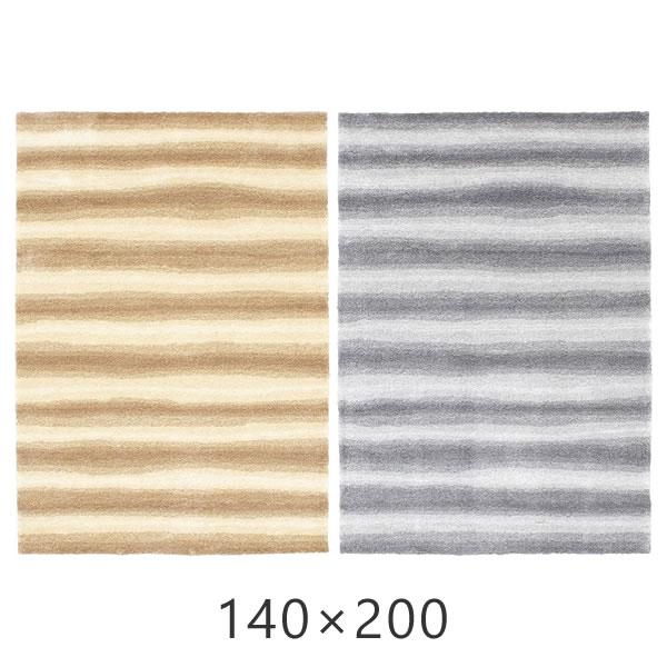 ラグ 日本製 防炎 ライリー 140×200cm プレーベル ラグ カーペット ホットカーペット対応 床暖房対応 ナイロン100% グラデーション じゅうたん グレー ベージュ ラグ