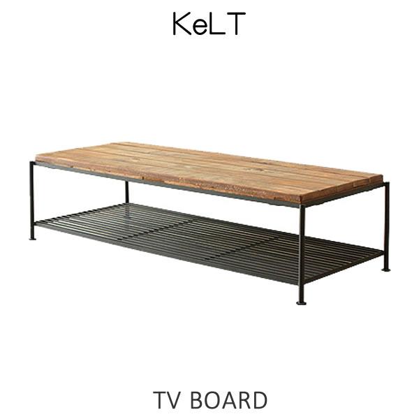 アイアン&アンティークデザイン TVボード KeLT ケルト リビングボード