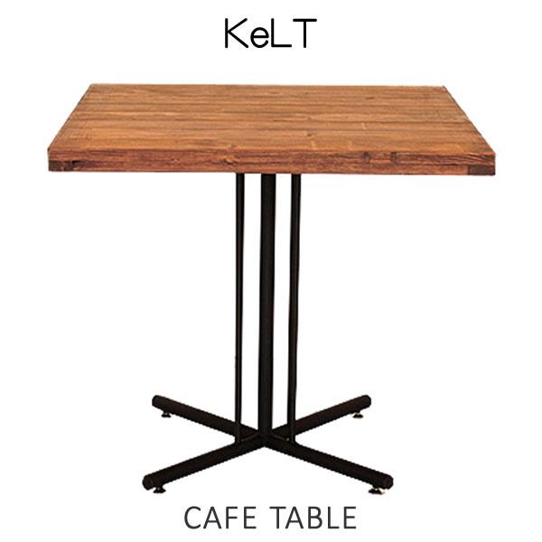 アイアン&アンティークデザイン 72カフェテーブル KeLT ケルト ダイニングテーブル