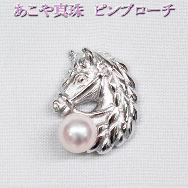 宇和島の真珠養殖場直売です 宇和島真珠 シルバーピンブローチ 馬