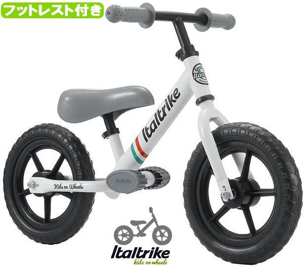 Balance bike Pista Imola バランスバイク ピスタ イモラ(白) | Itartlike イタルトライク正規輸入品