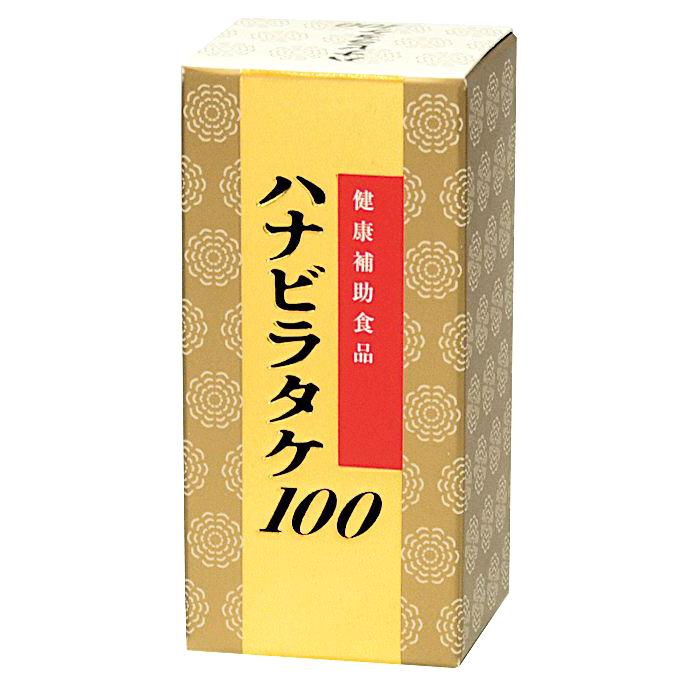 ハナビラタケ100(3箱)