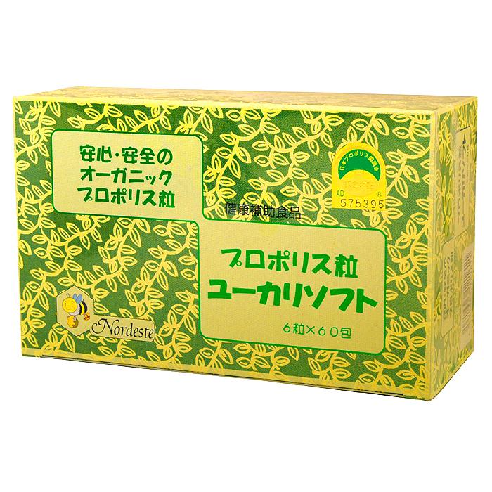 Propolis eucalyptus software (grain)