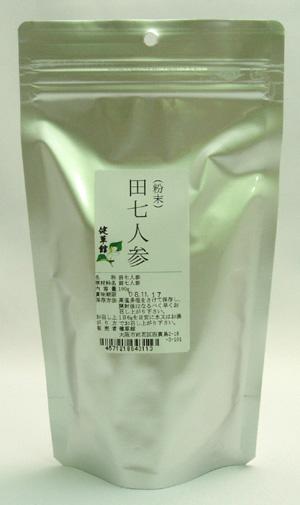 田七(でんしち)人参 粉末 150g(デンシチ) 5袋