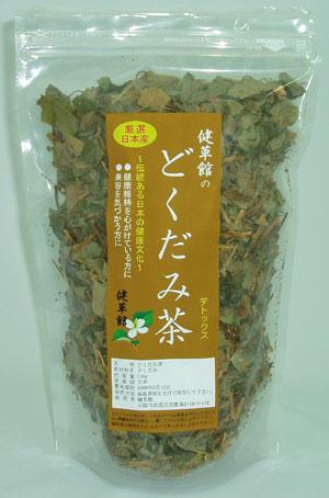 Stinking noxious weed tea (stinking noxious weed tea) from Japan    spr02P05Apr13