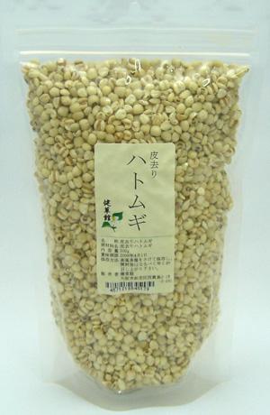 皮去 りはとむぎ (Coix Seed) 500 g *5 bag