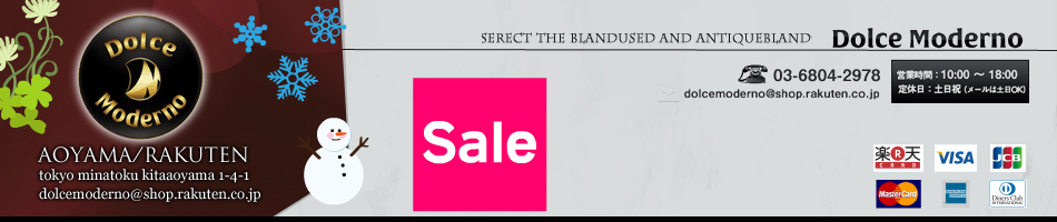 ドルチェモデルノ 楽天市場店:腕時計 ブランド バッグ レディース メンズ 財布