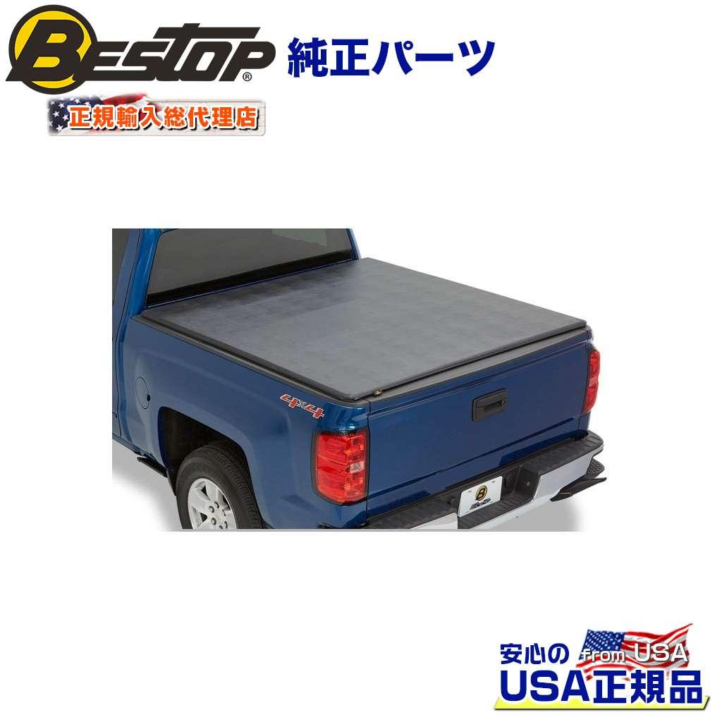 【BESTOP(ベストップ)正規輸入代理店】EZ-Fold ソフトトノカバー 5.3フィートベッド用Dodge ダッジ Dakota ダコタ 2000~2004年