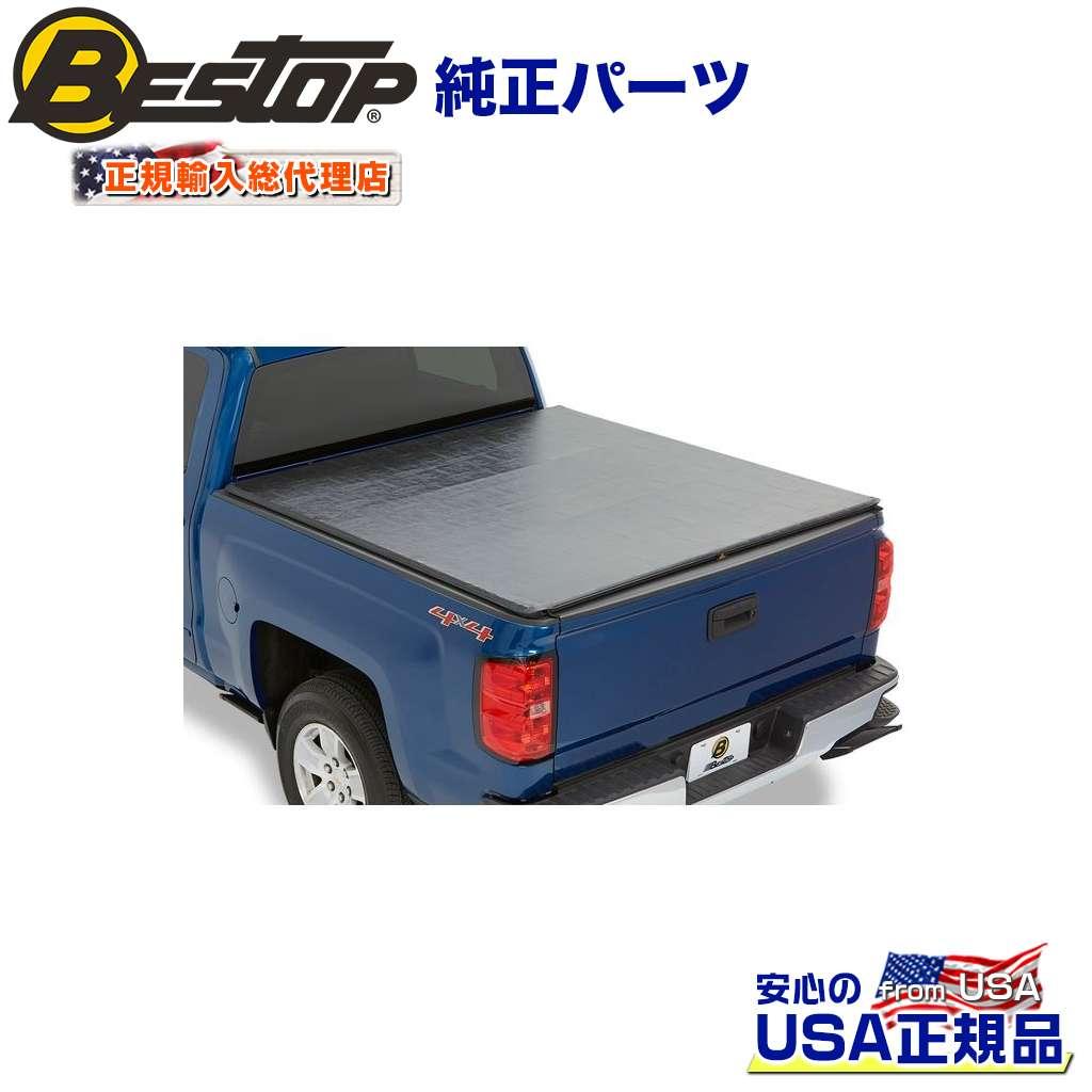 【BESTOP(ベストップ)正規輸入代理店】ZipRail ソフトトノカバー 6フィートベッド用Ford フォード レンジャー 1993~2011年