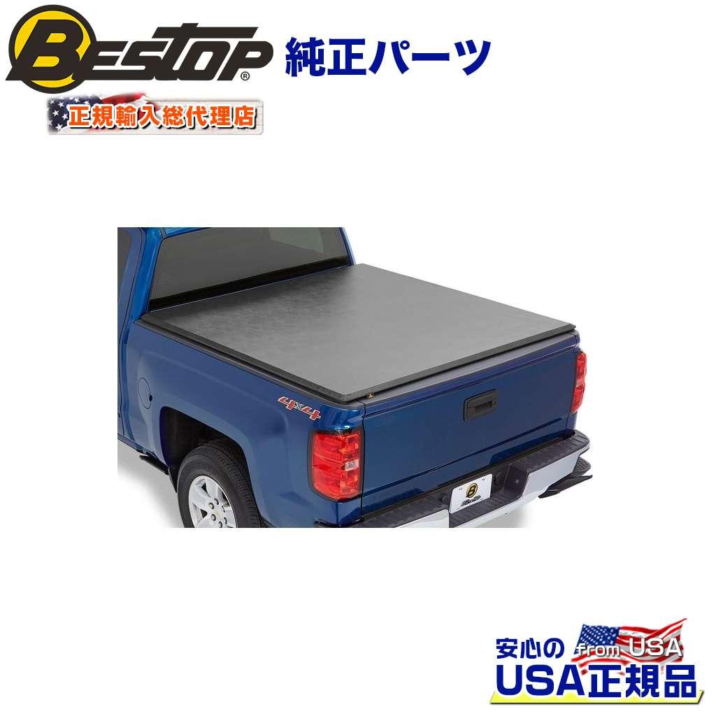 【BESTOP(ベストップ)正規輸入代理店】EZ-Roll ソフトトノカバー 8フィートベッド用Ford フォード F250/F350 1999~2016年