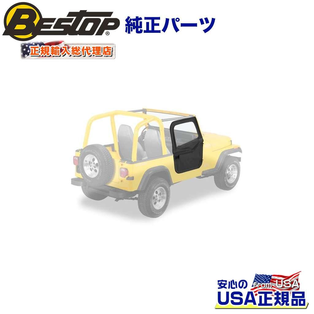 【BESTOP(ベストップ)正規輸入代理店】2ピース ドアJEEP ジープ CJ-7・YJ ラングラー 1980~1995年