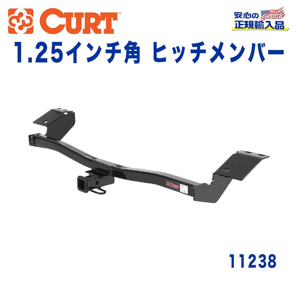 【CURT (カート)正規代理店】 Class 1 ヒッチメンバーレシーバーサイズ 1.25インチ牽引能力 約1135kgレクサス GS300 GS430 セダン 1998年~2005年