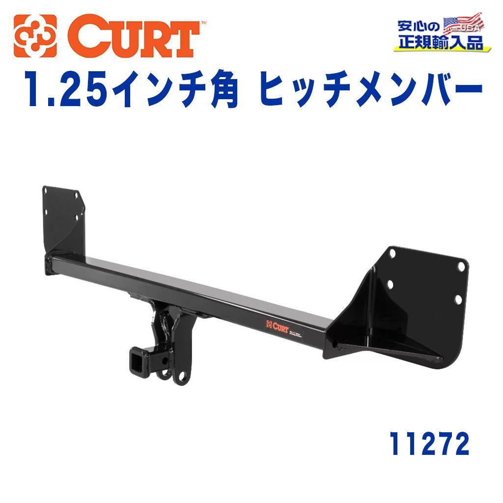 【CURT (カート)正規代理店】 Class 1 ヒッチメンバーレシーバーサイズ 1.25インチ牽引能力 約908kgミニ クーパー(ハードトップ)2012年~2013年