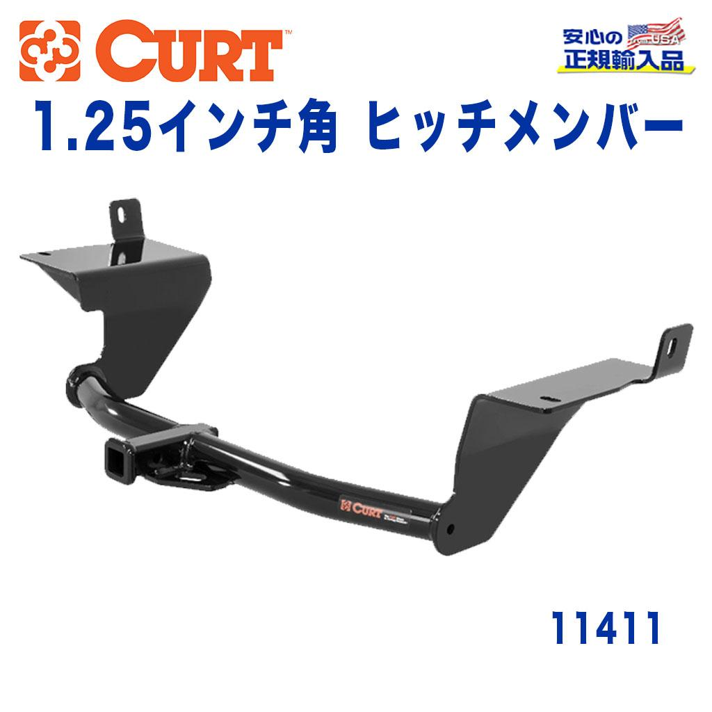 【CURT (カート)正規代理店】 Class 1 ヒッチメンバーレシーバーサイズ 1.25インチ牽引能力 約908kgフォルクスワーゲン ゴルフ ワゴン TDI 2015年