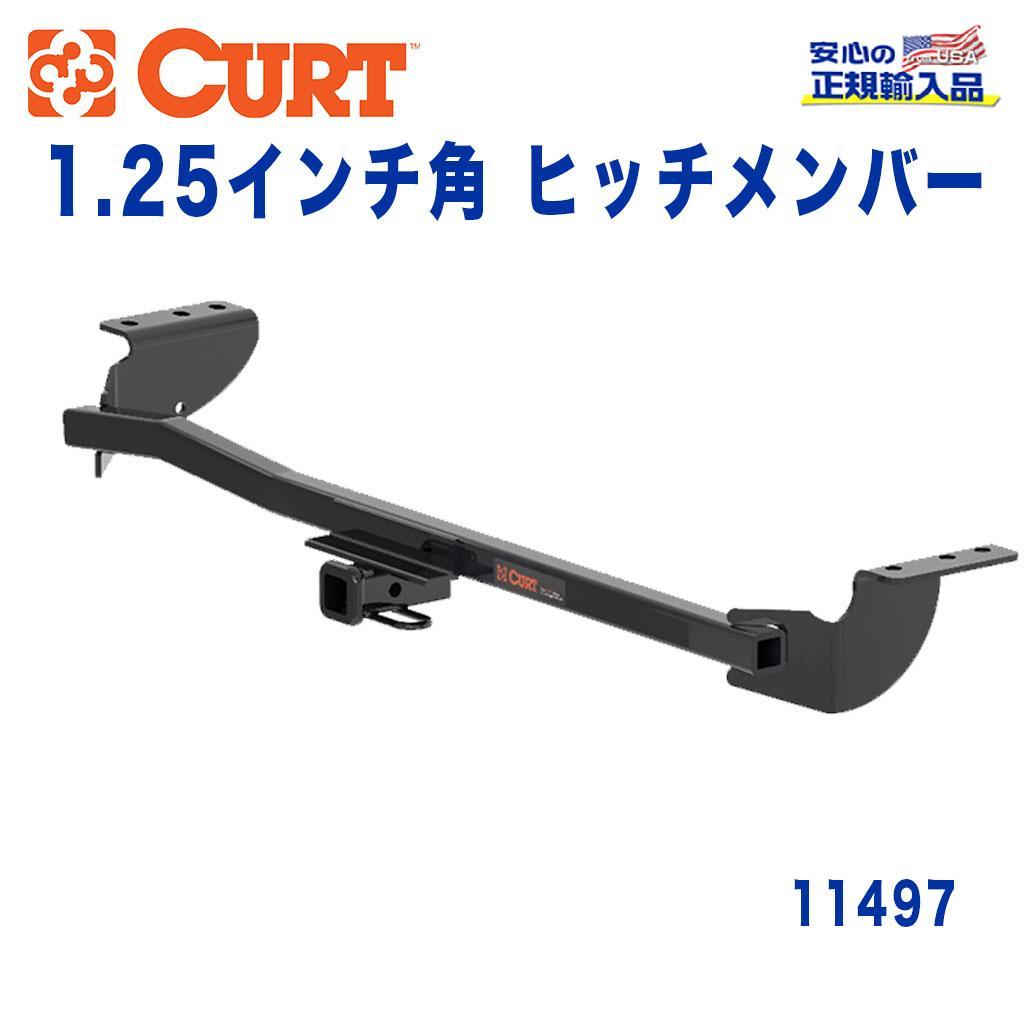 【CURT (カート)正規代理店】 Class 1 ヒッチメンバーレシーバーサイズ 1.25インチ牽引能力 約908kgスバル インプレッサ GC GF GD GG型 1993年~2007年