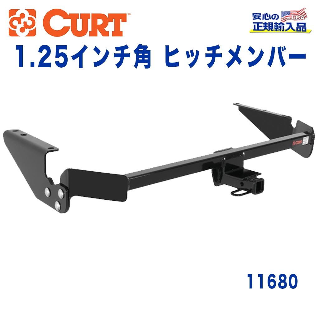 【CURT (カート)正規代理店】 Class 1 ヒッチメンバーレシーバーサイズ 1.25インチ牽引能力 約908kgベンツ Cクラス ワゴン 2005年