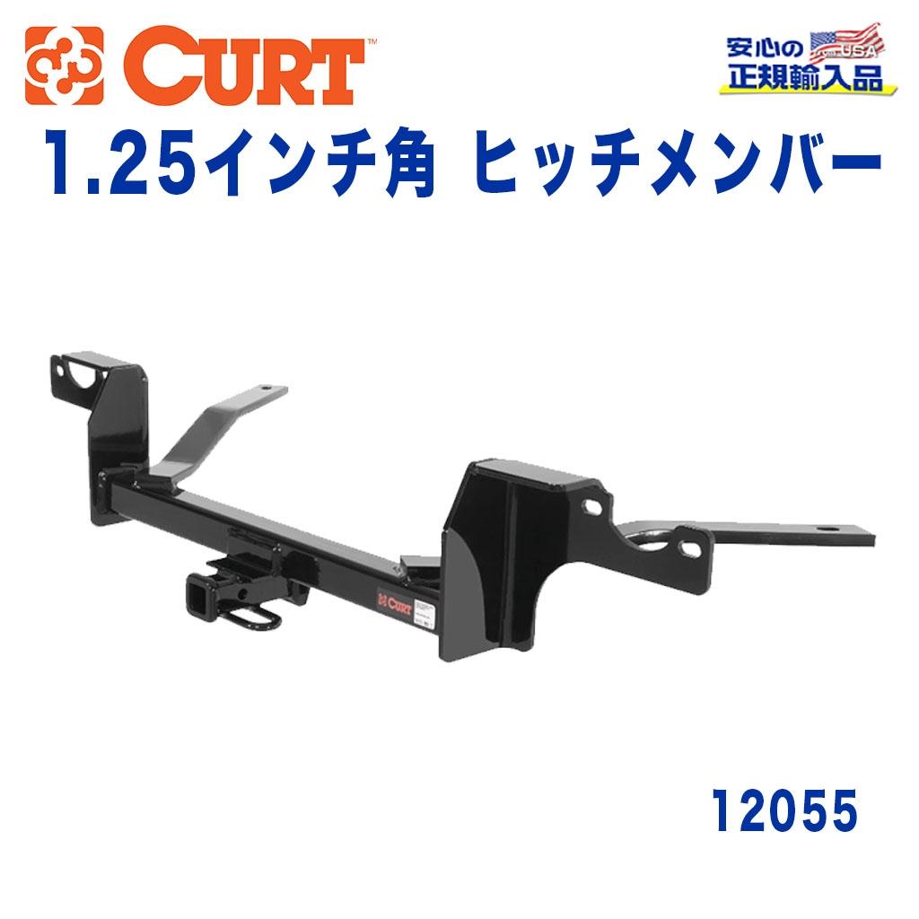 【CURT (カート)正規代理店】 Class 2 ヒッチメンバーレシーバーサイズ 1.25インチ牽引能力 約1589kgキャデラック ドゥビル 1997年~1999年