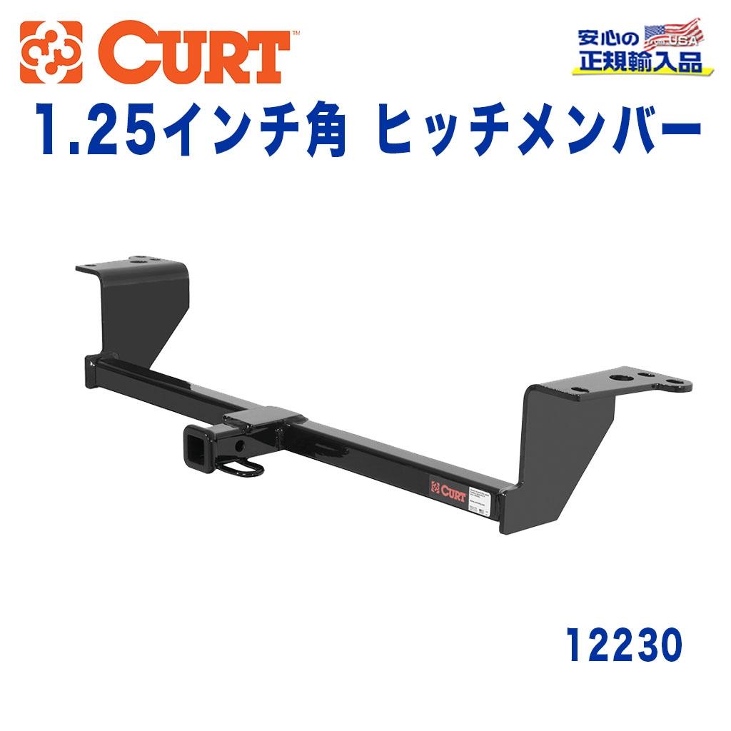 【CURT (カート)正規代理店】 Class 2 ヒッチメンバーレシーバーサイズ 1.25インチ牽引能力 約1589kgレクサス LS400 1994年~2000年