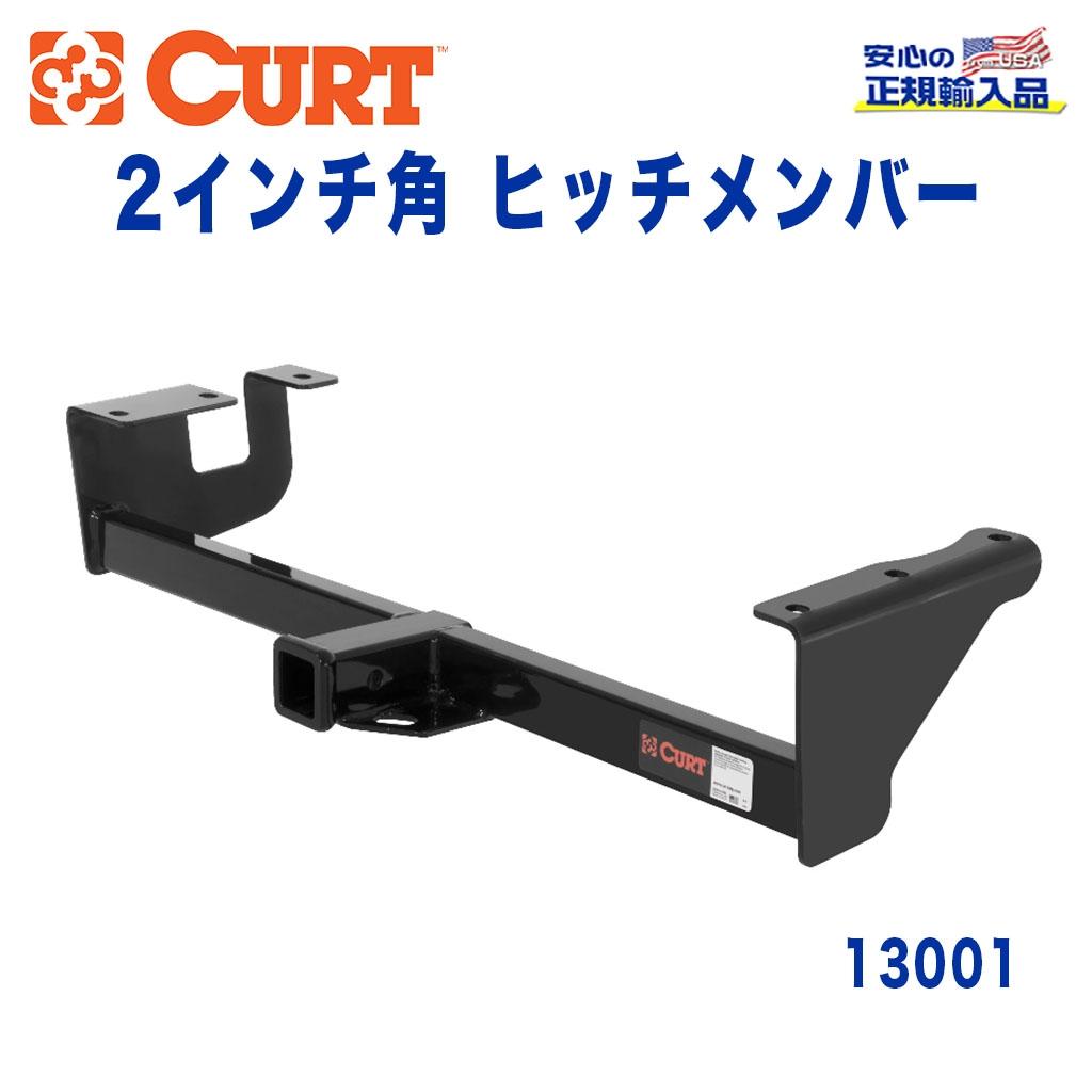 【CURT (カート)正規代理店】 Class 3 ヒッチメンバーレシーバーサイズ 2インチ牽引能力 約1589kgスズキ エスクード 2005年~2013年