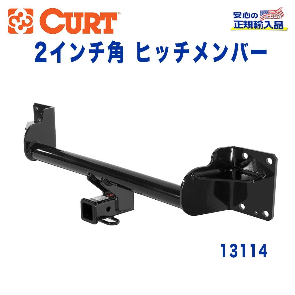 【CURT (カート)正規代理店】 Class 3 ヒッチメンバーレシーバーサイズ 2インチ牽引能力 約2724kgBMW X6 2008年~2013年
