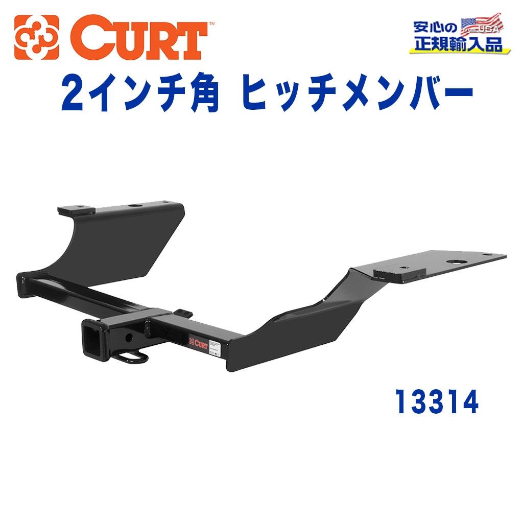 【CURT (カート)正規代理店】 Class 3 ヒッチメンバーレシーバーサイズ 2インチ牽引能力 約1589kgホンダ CR-V 1997年~2001年