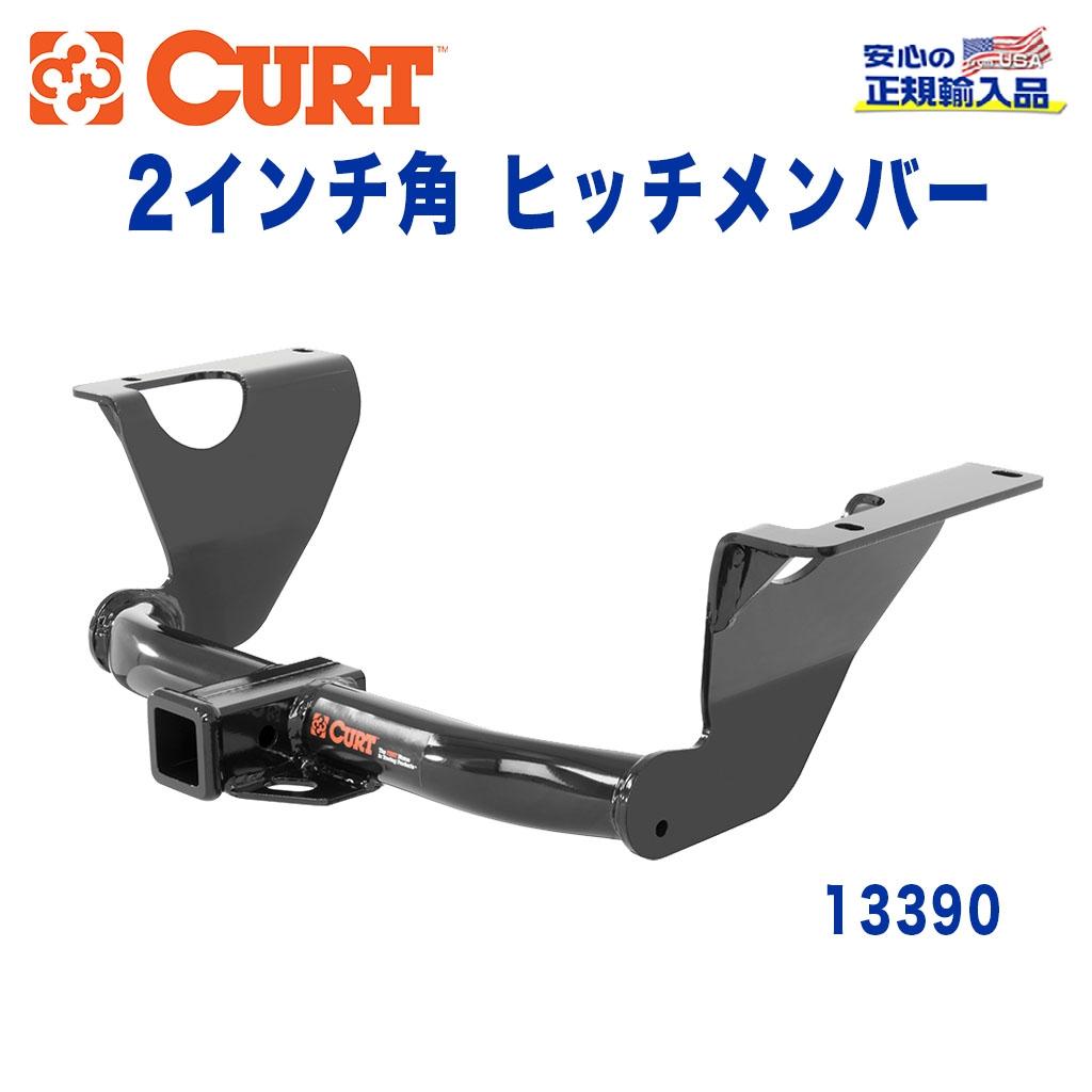 【CURT (カート)正規代理店】 Class 3 ヒッチメンバーレシーバーサイズ 2インチ牽引能力 約1816kgスバル アウトバック BR型