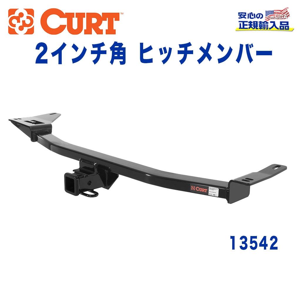 【CURT (カート)正規代理店】 Class 3 ヒッチメンバーレシーバーサイズ 2インチ牽引能力 約1589kgFORD(フォード) 500 2005年~2007年トーラスX 2005年~2009年