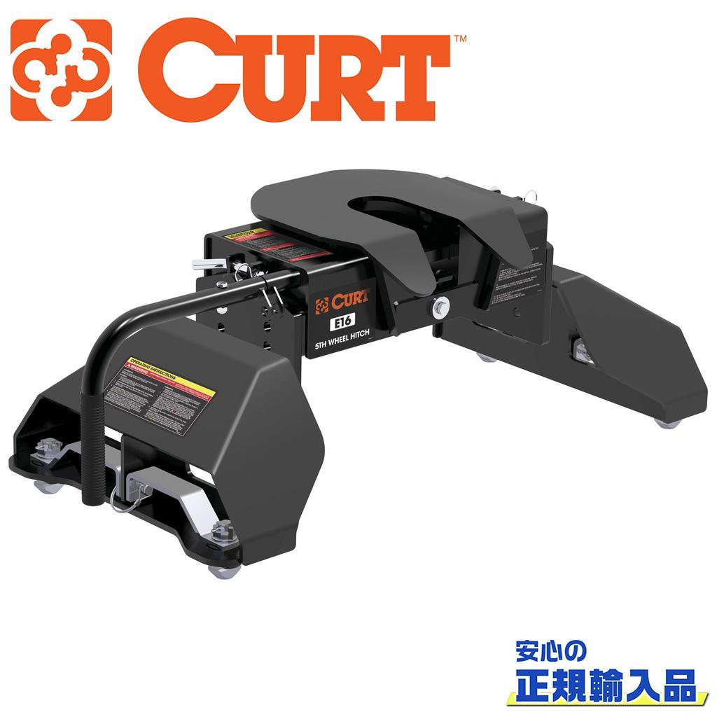 【CURT(カート)正規代理店】E16 5th ホイールヒッチ FORDパックシステムレッグ付き 牽引力 約7264kg汎用