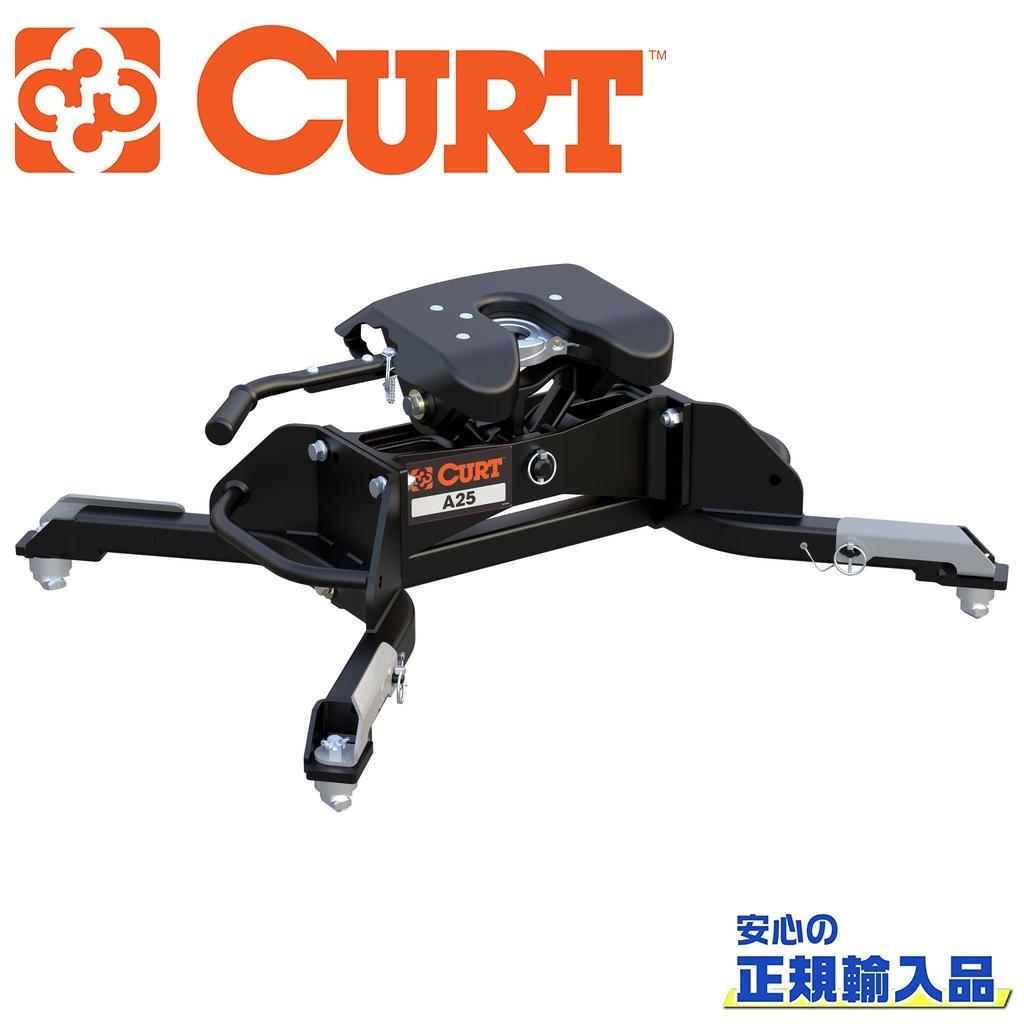 【CURT(カート)正規代理店】A25 5thホイールヒッチ RAMパックシステムレッグ付き汎用