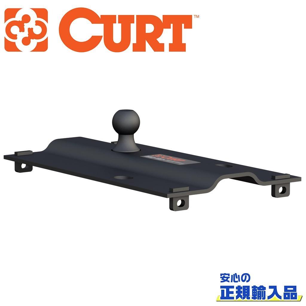 【CURT(カート)正規代理店】5thホイール レールベントプレートグースネック汎用