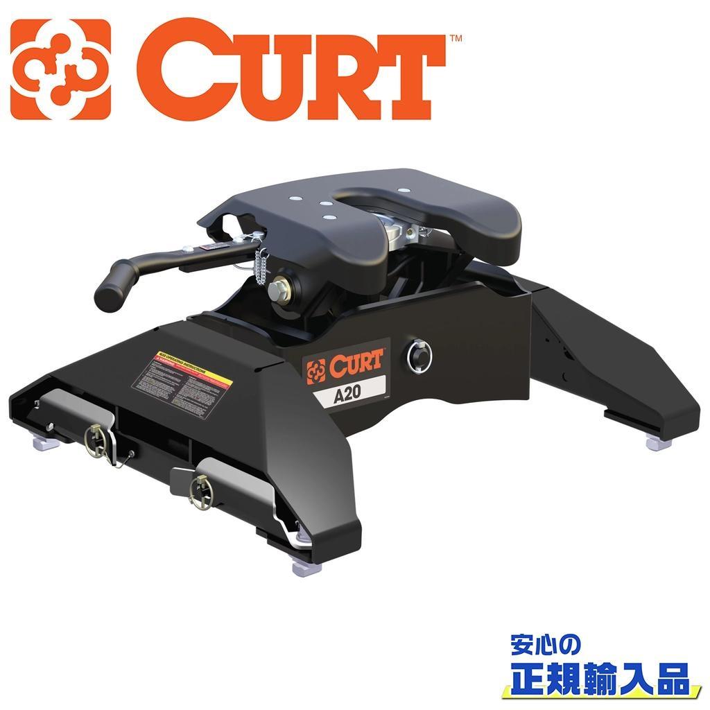 【CURT(カート)正規代理店】A20 5thホイールヒッチ GMパックシステムレッグ付き汎用