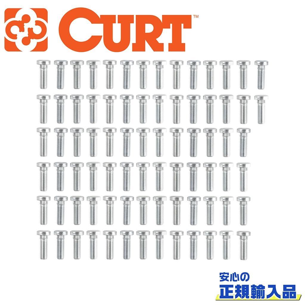 【CURT(カート)正規代理店】5thホイール ベースレールボルト 80本入り汎用