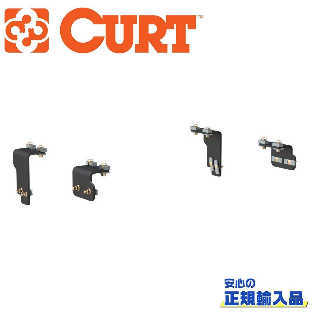 【CURT(カート)正規代理店】5thホイールブラケット日産 タイタン 2004年~2015年