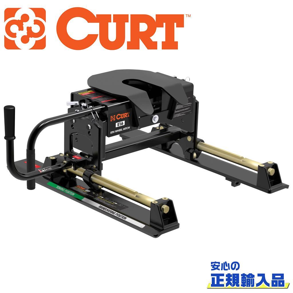 【CURT(カート)正規代理店】E16 5thホイールヒッチ ローラー付き 牽引力 約7264kg汎用