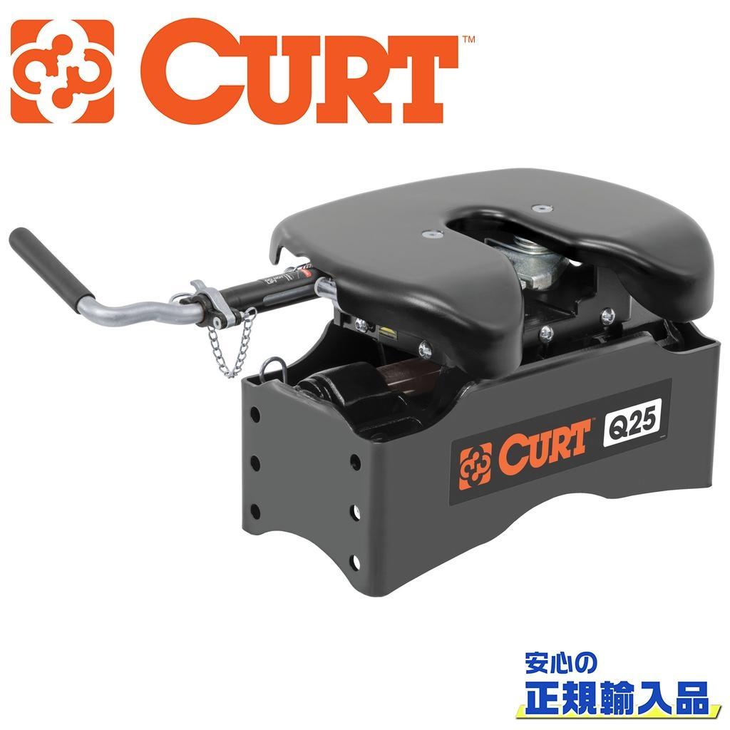 【CURT(カート)正規代理店】Q25 5thホイールヒッチヘッド 牽引力 約11350kg汎用