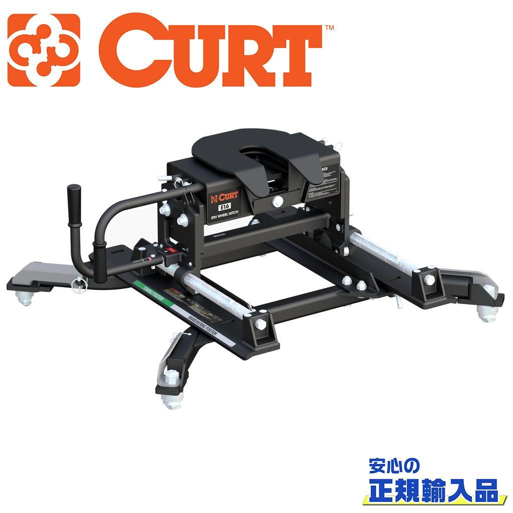 【CURT(カート)正規代理店】E16 5thホイールヒッチ ローラー&RAMパックシステムアダプター付き汎用