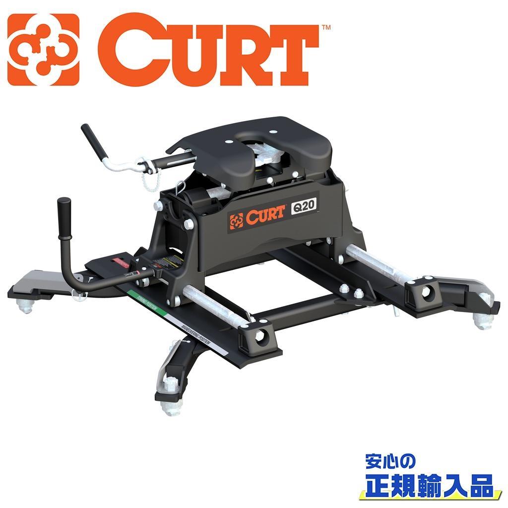【CURT(カート)正規代理店】Q20 5thホイールヒッチ ローラー&RAMパックシステムアダプター付き汎用