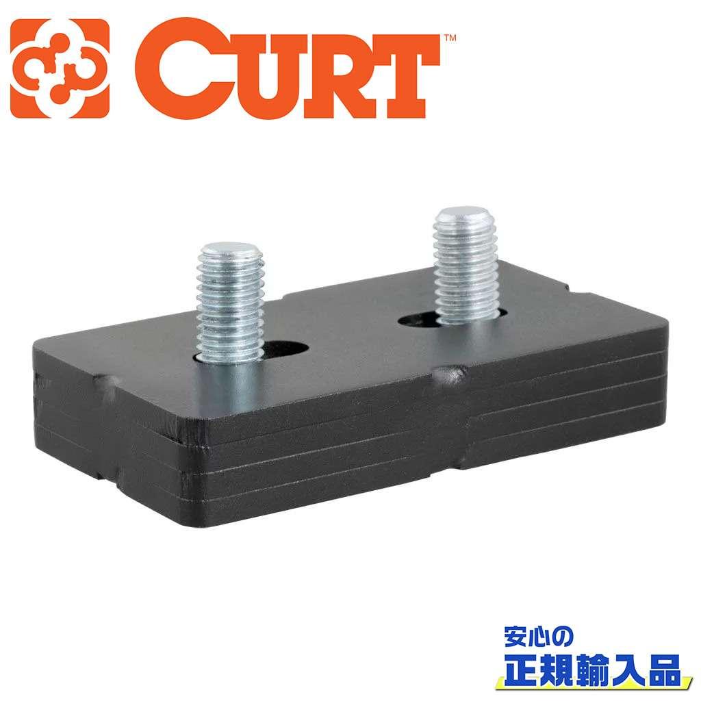 【CURT(カート)正規代理店】5thホイール ウェッジキット E16用汎用